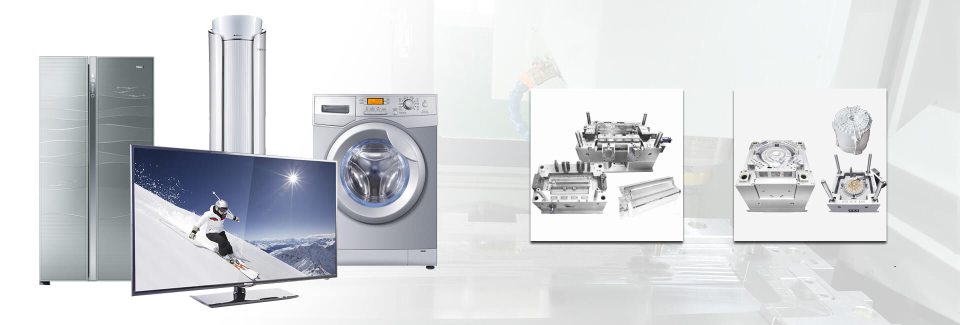 Home Appliance Injection Making Machine Supplier | Successor