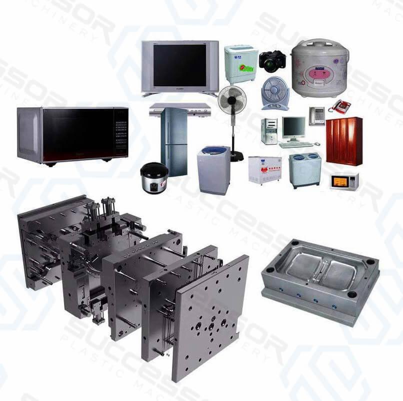 Small Home Appliance injection molding (3)
